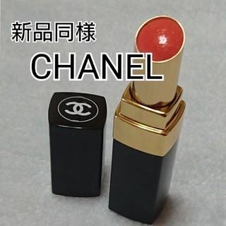 CHANEL - 【新品同様】CHANEL/ルージュココシャイン#447