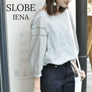 IENA SLOBE - 【スローブイエナ】水色 ブラウス