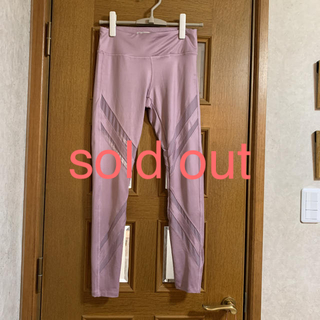 FOREVER 21 - sold out!!   Forever21 レギンス