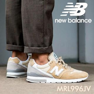 ニューバランス(New Balance)の【海外限定】New Balance REVLITE 996 軽量 ベージュ(スニーカー)