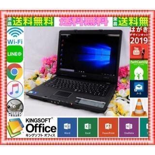 NEC - ⛅新品マウス⛳ACER-5330⛄SSD換装可&windows10で快適安心❗