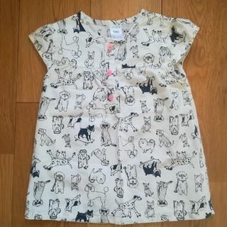 カーターズ(carter's)のシャツ ブラウス Tシャツ 女の子 80 カーターズ(シャツ/カットソー)