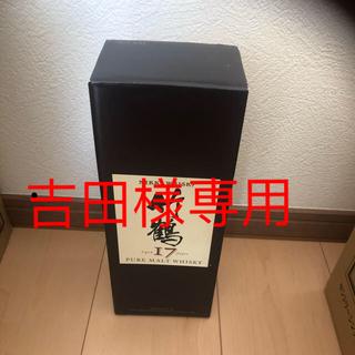 ニッカウヰスキー - 竹鶴17年旧ラベル