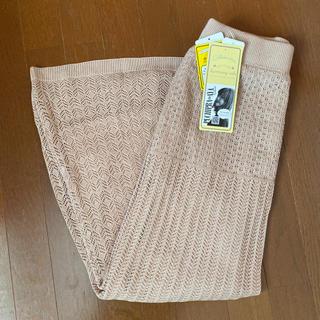 シマムラ(しまむら)の新品 しまむら プチプラのあや 透かし編みニットスカート ベージュ(ロングスカート)