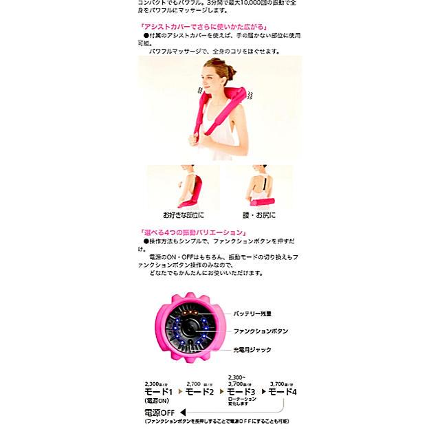 DOCTOR AIR 3D MASSAGE ROLL オレンジ スマホ/家電/カメラの美容/健康(マッサージ機)の商品写真
