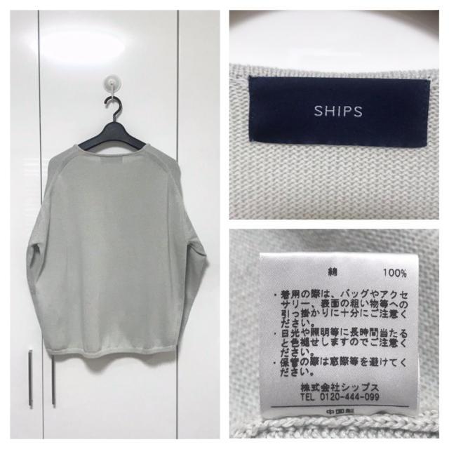 SHIPS(シップス)のSHIPS コットン Vネック プルオーバー 定価13200円 レディースのトップス(カットソー(長袖/七分))の商品写真