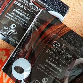 ビオライズ・ブラウン(健康茶)