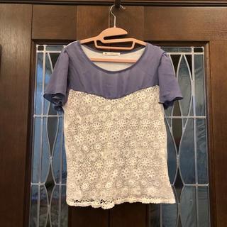 マジェスティックレゴン(MAJESTIC LEGON)のMAJESTIC LEGON / Tシャツ(Tシャツ/カットソー(半袖/袖なし))
