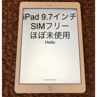 Apple - SIMフリー iPad9.7インチ Wi-Fiセルラーモデル