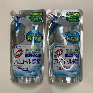 Johnson's - カビキラー アルコール除菌 詰替用 2セット