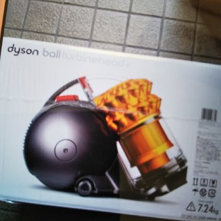 ダイソン(Dyson)のふとんツール付ダイソン  Ball Turbinehead+ CY25THCOM(掃除機)
