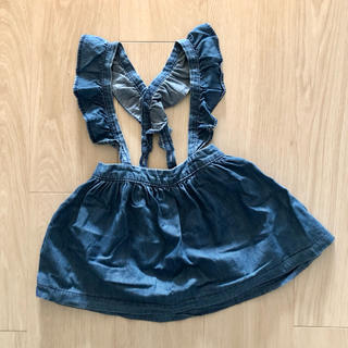 NEXT - 【next】スカート