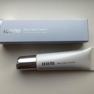 ACSEINE - アクセーヌ スキンカラーコントロール〈02〉