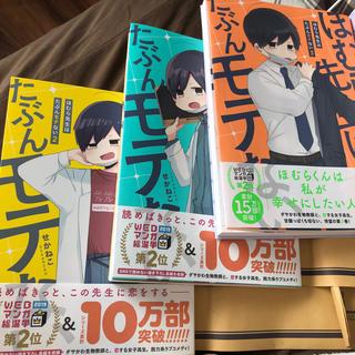 カドカワショテン(角川書店)の本(女性漫画)