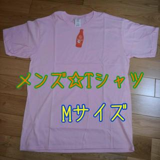 大人気♡ロング丈 Tシャツ メンズ レディース(Tシャツ/カットソー(半袖/袖なし))