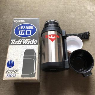 象印 - ZOJIRUSHI  ステンレスボトル タフワイド1.2ℓ