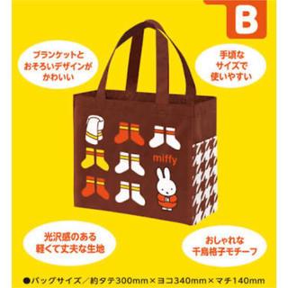 ヤマザキセイパン(山崎製パン)のフジパン ミッフィーバック(トートバッグ)