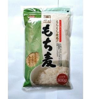 【食物繊維の補給に】もち麦 800g
