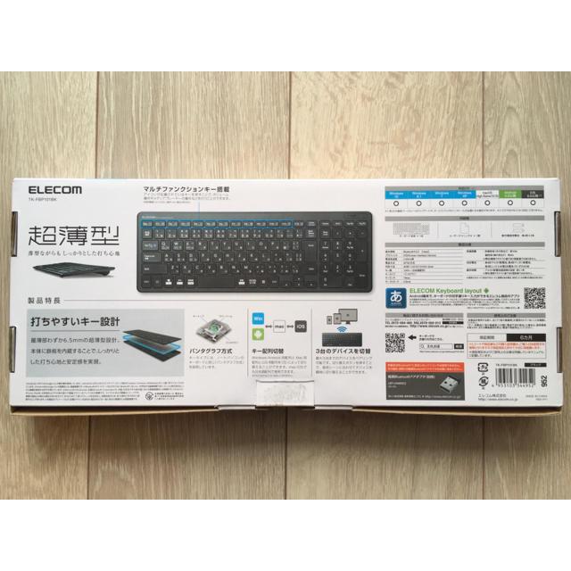ELECOM(エレコム)のパソコンキーボード(ELECOM TK-FBP101BK) スマホ/家電/カメラのPC/タブレット(PC周辺機器)の商品写真