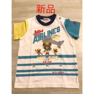 mikihouse - 新品 ミキハウス 半袖Tシャツ 90