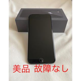 Apple - iPhone8 64G  スペースグレイ 本体