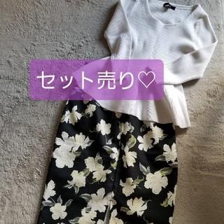 リエンダ(rienda)のrienda スカートトップスセット(セット/コーデ)