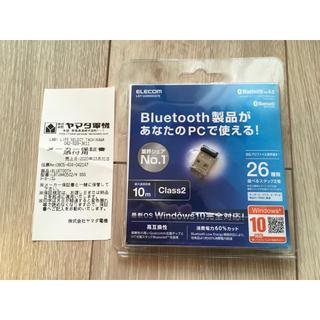 ELECOM - Bluetoothアダプタ(LBT-UAN05C2/N)
