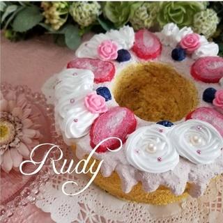 SOLD◇モルタルケーキ鉢◇イチゴのホールケーキ(プランター)