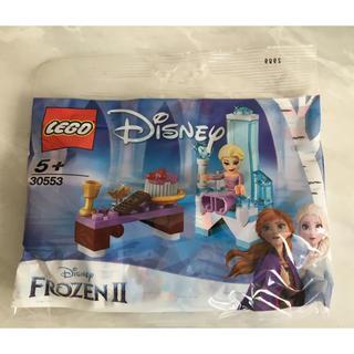 Lego - ☆新品未開封☆レゴ アナと雪の女王 2 ポリパック 30553