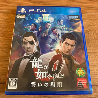 プレイステーション4(PlayStation4)のPS4 龍が如く0(家庭用ゲームソフト)