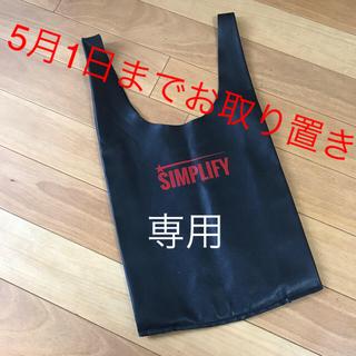 DEUXIEME CLASSE - ドゥージーエムクラス購入✴︎SIMPLIFY牛革バッグ ミニトート