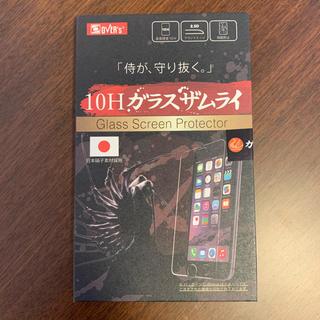 iphoneXR 究極のさらさら感!10H ガラスザムライ(保護フィルム)