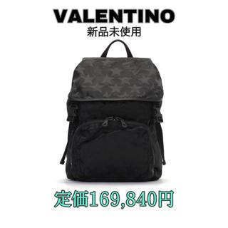 ヴァレンティノ(VALENTINO)の新品未使用 Valentino スター ブラック バックパック リュックサック(バッグパック/リュック)