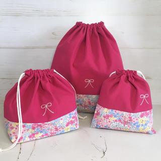 ハンドメイド 巾着3点 お着替え袋&お弁当袋&コップ袋 ルビーレッド(外出用品)