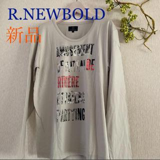 アールニューボールド(R.NEWBOLD)の新品!ロンT アールニューボールド R.NEWBOLD Tシャツ カットソー(Tシャツ/カットソー(七分/長袖))