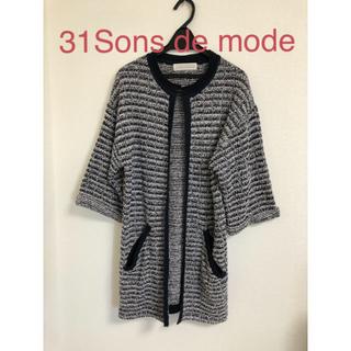 31 Sons de mode - 31Sons de mode  ツイードニットカーディガン