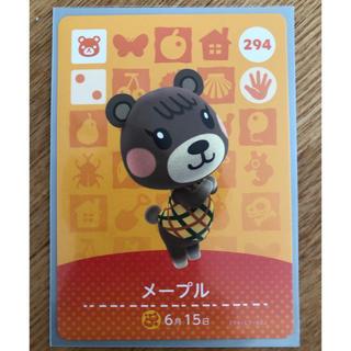 Nintendo Switch - どうぶつの森 amiibo カード アミーボカード メープル
