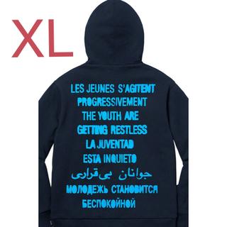 Supreme - supreme Restless Youth Hooded Sweatshirt