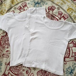 グンゼ(GUNZE)のグンゼ インナーシャツ あったか厚地 半袖丸首 2枚組(下着)