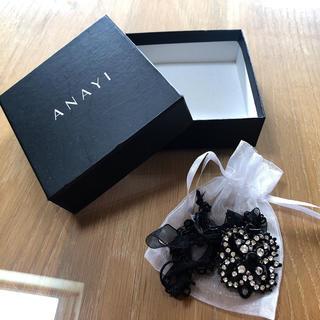 アナイ(ANAYI)の【ANAYI】ネックレス(ネックレス)
