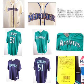 Majestic - イチロー選手 レプリカユニフォーム size S〜XL カラー3種