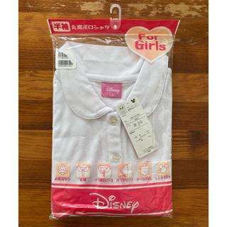 Disney - 学校用ポロシャツ(半袖)