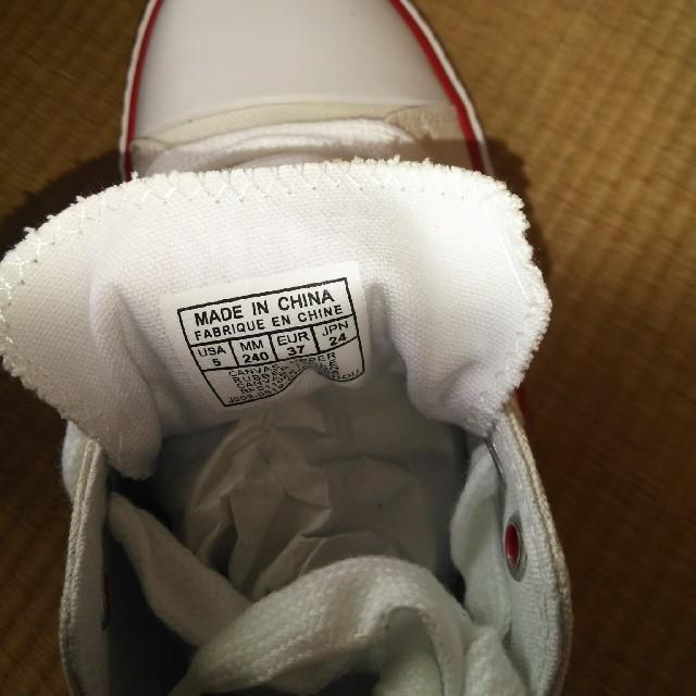 POLO RALPH LAUREN(ポロラルフローレン)の最終お値下げ★POLO   キャンバススニーカー 24★ レディースの靴/シューズ(スニーカー)の商品写真