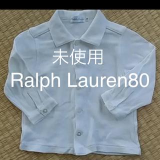 Ralph Lauren - 【未使用】ラルフローレン ベビーシャツ80