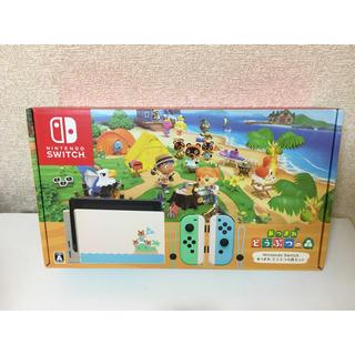 ニンテンドースイッチ(Nintendo Switch)の【✨新品未開封✨】Nintendo Switch あつまれ どうぶつの森セット(家庭用ゲーム機本体)