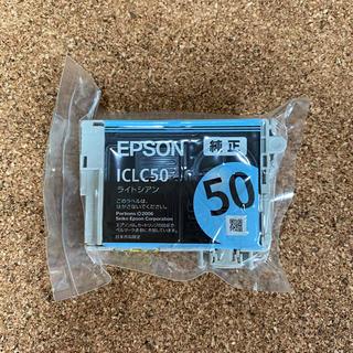 EPSON - EPSON 純正インクカートリッジ エプソン ICLC50 ライトシアン