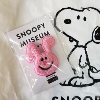 スヌーピー(SNOOPY)の新品 未開封スヌーピーミュージアム さがら織りバッチ(キャラクターグッズ)