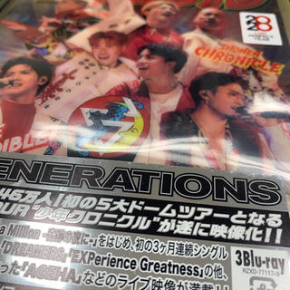 "GENERATIONS - GENERATIONS LIVE TOUR 2019""少年クロニクル""(初回生産"