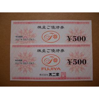 不二家 株主優待 1000円