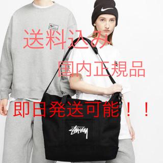 STUSSY - 【送料込み】STUSSY × NIKE U NRG BR TOTE